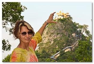 бирма гора попа