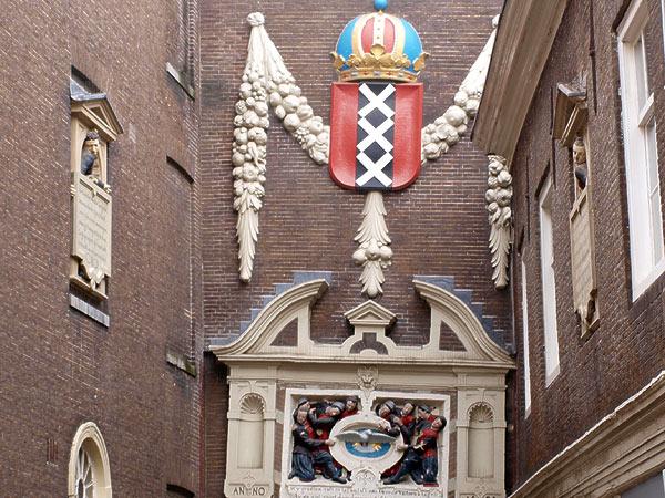 gerb-amsterdam