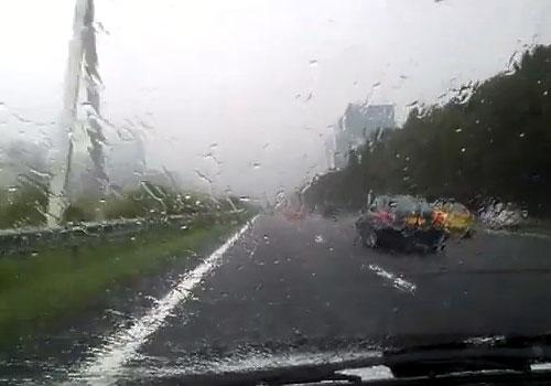 pogoda-amsterdam