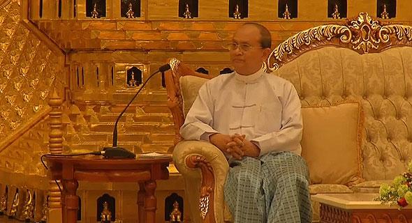 лоунджи одежда мьянма