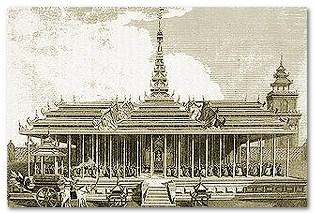 бывшая столица амарапура