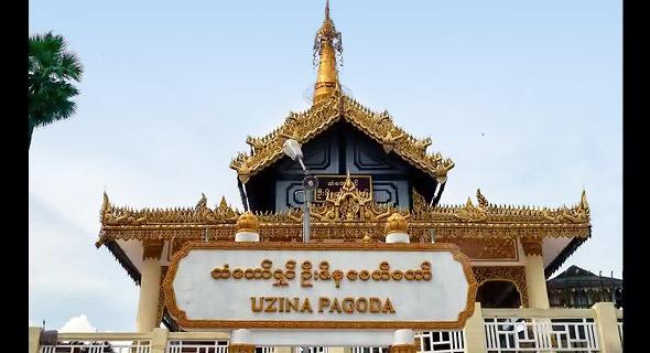 города бирмы моламьяйн