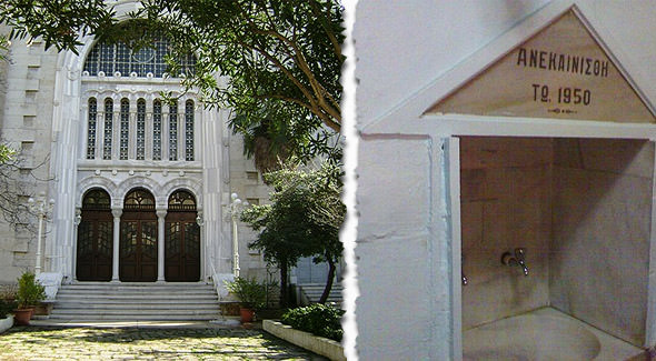 церковь святой троицы и святой источник