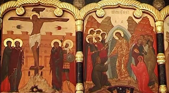 четвертый вселенский собор в кадыкей