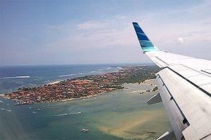 мы едем на остров бали