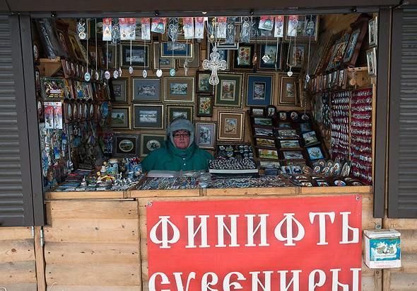 изобилие сувениров из ростовской финифти