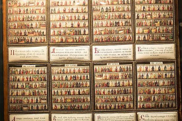 музей финифти экспонат календарь