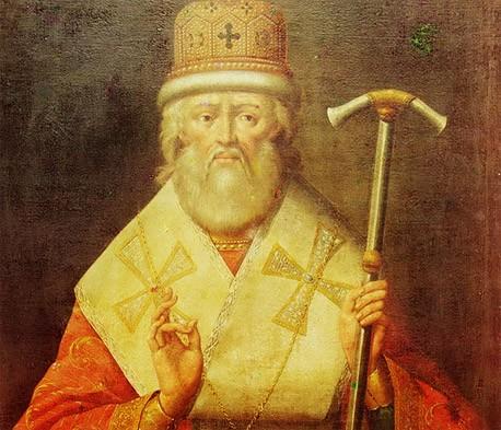 митрополит иона III ( иона сысоевич )
