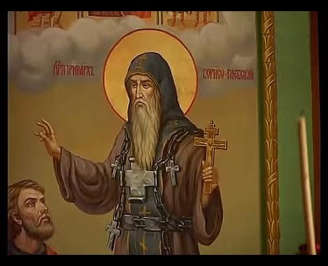 святой иринарх затворник