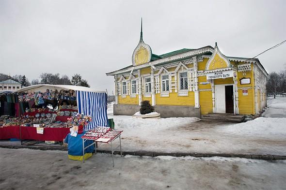 успенская площадь музей городского быта