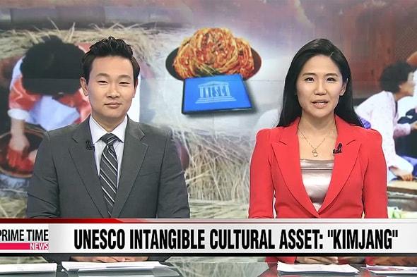 блюдо национальной кухни кореи в списке юнеско