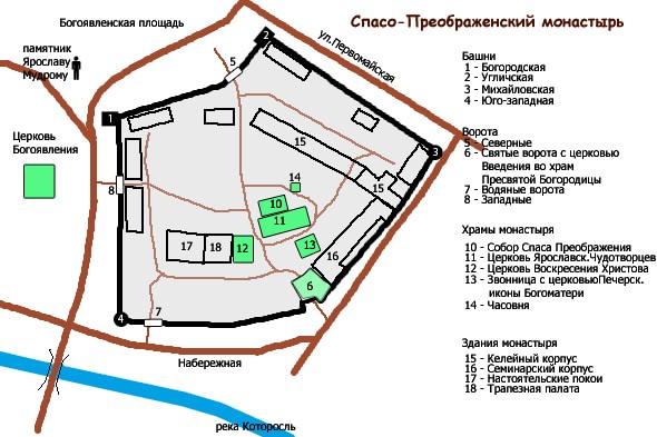 план спасо преображенский монастырь ярославль