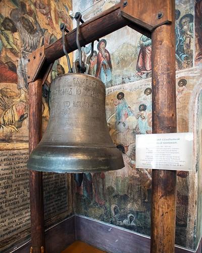 знаменитый ссыльный угличский колокол