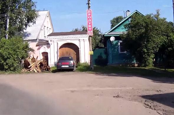 улица город осташков
