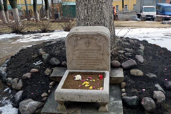 место захоронения мощей родителей сергия радонежского