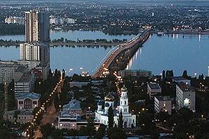 саратов хороший город