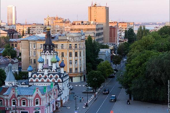 саратов центр города