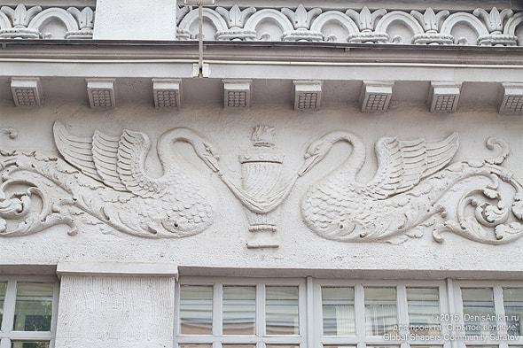 скульптурный рельеф на фризе особняка шмидта