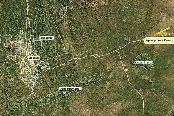 аэропорт хосе кутако и виндхук столица намибии