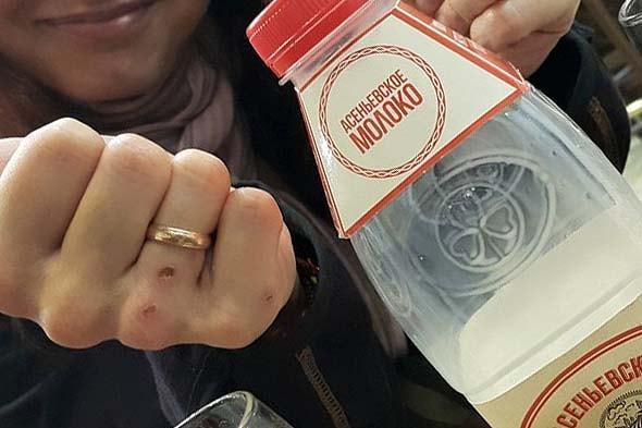 та самая бутылка молока