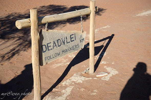 дорога к мертвой долине