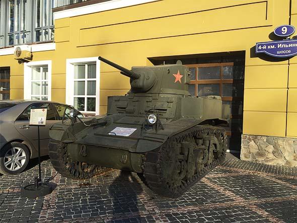 музей техники красногорск танк у входа