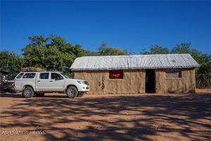 школа в деревне химба