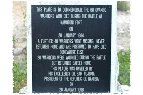 мемориал воинам нехале открытый президентом сэмом нуйому