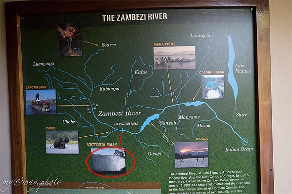 водопад виктория реке замбези