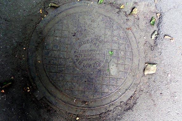 домовая канализация люк индустриального техникума