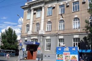 саратовский почтамт памятник регионального значения