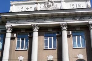 фрагмент здания саратовского почтамта