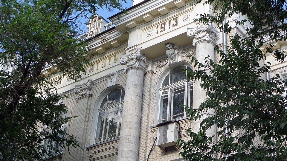 об учреждении в городе саратове университета