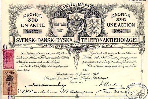 акция шведско-датско-русского телефонного акционерного общества