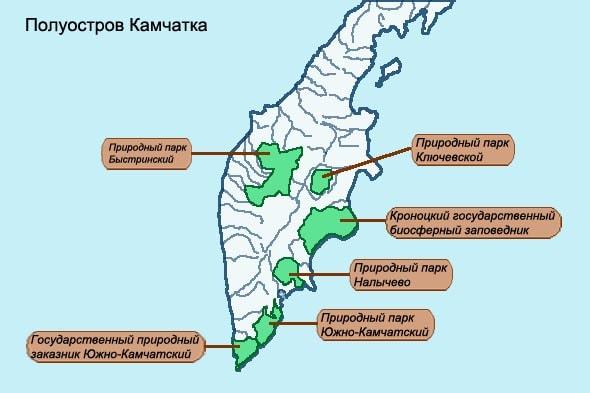 природный парк вулканы камчатки кроме кластера налычево входят другие природные парки
