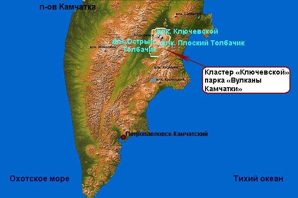 где находится вулкан толбачик на карте