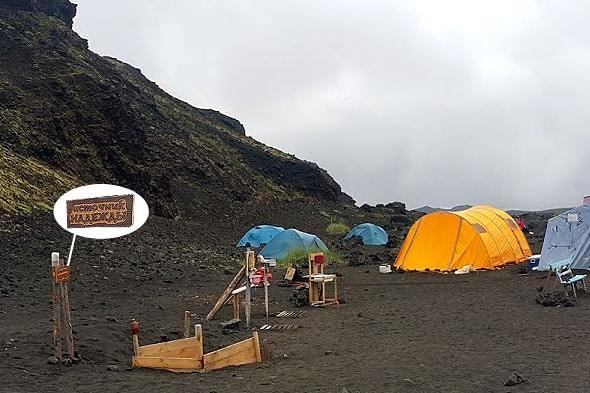 родничок источник надежды на вулкане толбачик