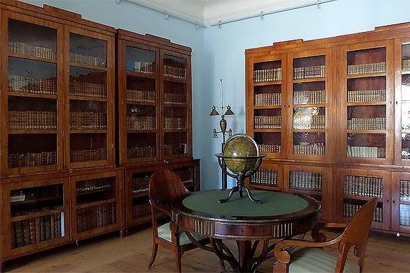 библиотека юсупова николая борисовича