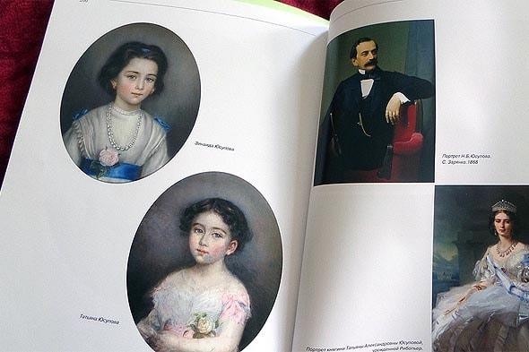 детские изображения княжон юсуповых