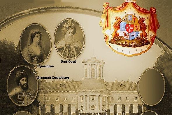 герб и портреты предков юсуповых