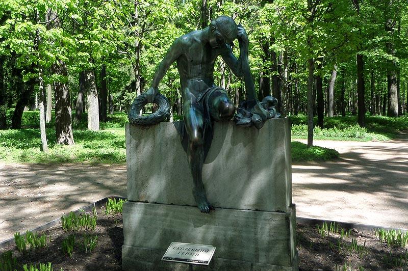 работа мюнхенского скульптора барта