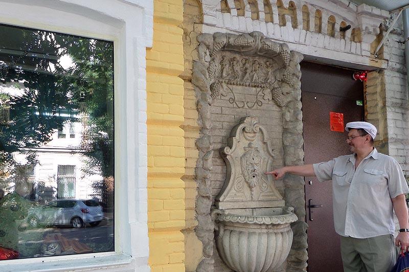 саратовская фонтанелла