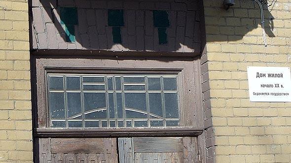 деталь жилого дома в саратове