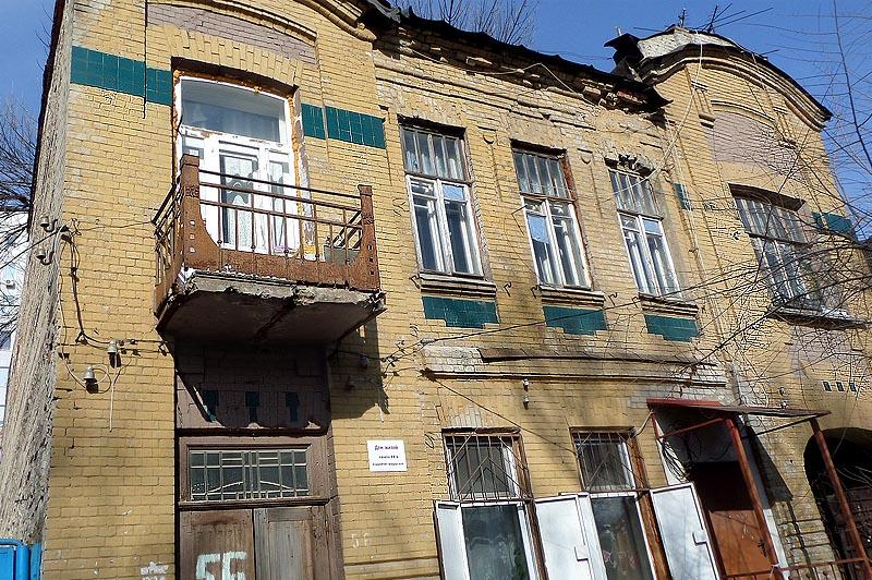 купеческий дом в саратове