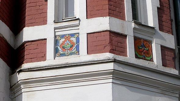 майоликовые изразцы дом зыбина саратов