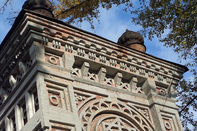 купола на доме адольфа тилло саратов