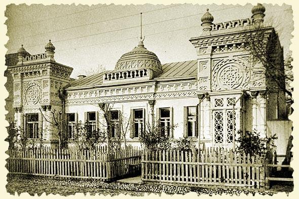 старинная фотография дома в мавританском стиле