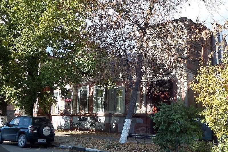 странный дом на тихой саратовской улице