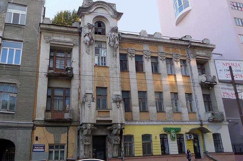 дом инженера яхимовича саратов