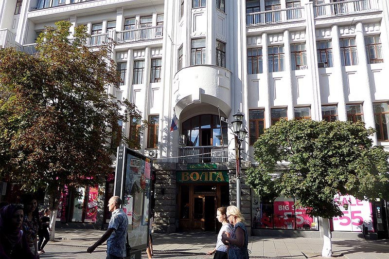 здание гостиницы волга саратов